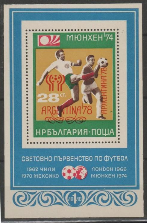 Albania -  Yv. Block 44 – mint