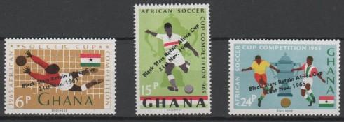 Ghana -  Yv. 233 / 5 – mint