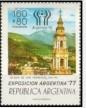 Argentina -  hojita block - resellado Campeonato Mundial 1978