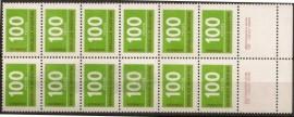 Bloque de sellos mint defecto en pasta del papel, Cifra 100 pesos.