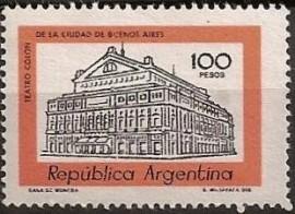 Sello mint, Teatro Colón 100 pesos, neutro