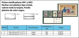 Fichas exhib especiales HK 1